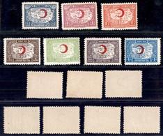TURCHIA - 1943 - TURKIYE/KIZILAV/CEMIYETI (43/50 III) - Stampa Di Damga Matbaasi - 7 Valori - Gomma Integra (210) - Francobolli