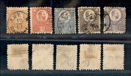 UNGHERIA - 1871 - Cinque Valori (1 + 3/6) (1.170) - Francobolli