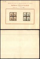 CAMBOGIA - 1960 - Foglietto Bureau Philatelique Con Due Quartine - Francobolli