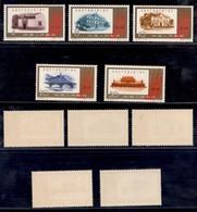 CINA - 1961 - 40 Anni Partito Comunista (597/601) - Serie Completa - Gomma Integra (500) - Francobolli