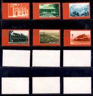 CINA - 1971 - 50 Anni Partito Comunista (1074/1078+1082) - 6 Valori Della Serie - Gomma Integra (390) - Francobolli