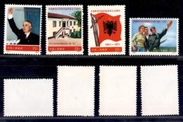 CINA - 1971 - 30 Partito Dei Lavoratori Albanese (1098/1101) - Serie Completa - Gomma Integra (180) - Francobolli