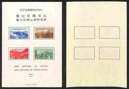 GIAPPONE - 1941 - Foglietto Parco Daiton E Niitaka-Arisan (block 7) - Gomma Integra (200) - Francobolli