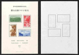 GIAPPONE - 1941 - Foglietto Parco Tugitaka - Taroko (block 8) - Gomma Integra (200) - Francobolli