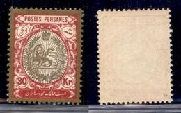 IRAN - 1909 - Leone In Cornice Dorata (303) - Gomma Integra - Francobolli