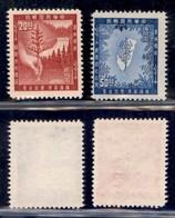 TAIWAN - 1955 - Campagna Di Rimboschimento (210/211) - Serie Completa - Sempre Senza Gomma (330) - Francobolli