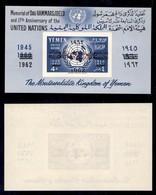 YEMEN - Regno - 1962 - Foglietto ONU Soprastampato (block 1a) - Soprastampa Al Centro Rossa - Gomma Integra (300) - Francobolli