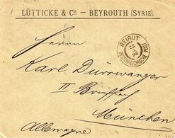 E11 Superb Austria Levant Cover Beirut Lebanon Very Beautiful Strike To Munich 1898 - Lebanon