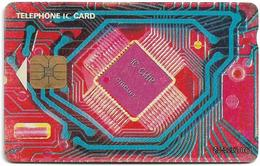 South Korea - Korea Telecom (Chip) - Direct Circuit (Letter J On Back) - 1994, 3,000₩, Used - Korea (Zuid)