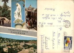 NAZARETH,ISRAEL POSTCARD - Israele