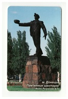 UKRAINE - Architecture - Monument To Miner , Donetsk - Phonecard Telecard Chip Card 2520 Units - Oekraïne