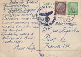 Bi-color Et Obliteration, Carte Postale Oblitérée(lot 142 ) - Covers & Documents