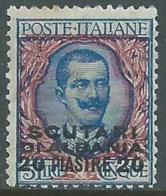 1909-11 LEVANTE SCUTARI D'ALBANIA FLOREALE 20 PI SU 5 LIRE MNH ** - RA20-4 - 11. Foreign Offices