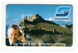 UKRAINE - Architecture - Genoese Fortress Sudak - Phonecard Telecard Chip Card 3360 Units - Oekraïne