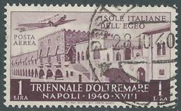 1940 EGEO POSTA AEREA USATO TRIENNALE OLTREMARE 1 LIRA - RA24-2 - Egée