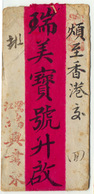 1364) Chine - Spectaculaire Lettre Mandarin Avec Sa Correspondance RARE - Autres