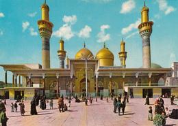 IRAQ - Shrines Of The Imam Moosa Al-Kadhem And The Imam Mohammed Al-Jawad - Iraq