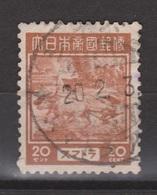 Nederlands Indie Dutch Indies Japanse Bezetting Sumatra 8 Used ; Netherlands Indies Japanese Occupation JS8 - Indonesië