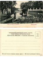CPA AK WARSZAWA Teatr Na Wyspie W Lazienkach POLAND WARSAW (289763) - Polonia