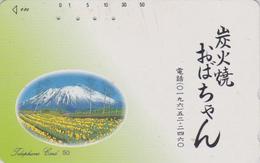 Télécarte Japon / 410-857 - Montagne MONT FUJI & Champ De Fleurs - Mountain & Flower Japan Phonecard - MD 255 - Japon