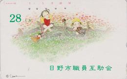 Télécarte Japon / 110-157 - Comics Enfants Poupée Peinture - Children Doll Painting Japan Phonecard * 2 NOTCHES *  MD 53 - Japan