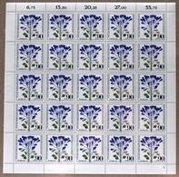 Bund 25er Bogen MiNr. 1062 Postfrisch MNH Formnummer 2 (BW6231 - BRD
