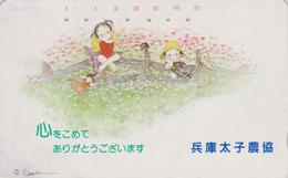 Télécarte Japon / 110-157 - Comics Enfants Poupée Peinture * 105 U * - Children Doll Painting Japan Phonecard -  MD 56 - Japon