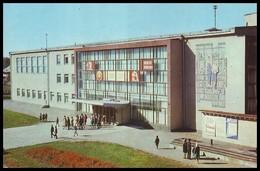 UKRAINE (USSR, 1975). CHERNIGIV. PALACE OF CULTURE OF CHEMISTS. Unused Postcard - Ukraine