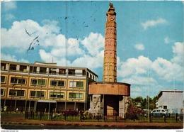 ETHIOPIA ETIOPIA PLACE DU 5 MAI ARATKILO ADDIS ABEBA - USED STAMP Timbre 1966 - Äthiopien