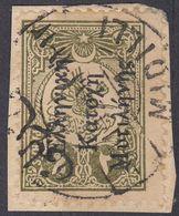 MITILENE - 1912 - Yvert 1usato Su Frammento Di Carta. - Mytilene