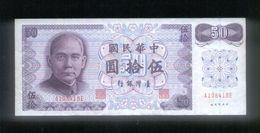 RARE !! 1972 Taiwan Bank 50 Yuan Banknote (# 25) - Taiwan