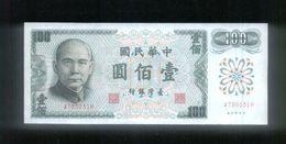 RARE !! 1972 Taiwan Bank 100 Yuan Banknote (# 24) UNC - Taiwan