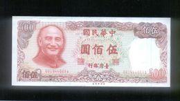 RARE !!   1981  Taiwan Bank  500 Yuan Banknote (# 23)  UNC - Taiwan
