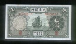 RARE !! 1935 Bank Of Communications China 5 Yuan Banknote (#-21) UNC - Taiwan