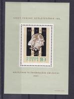 150. Geburtstag Von Franz Liszt Block ** - Hungary