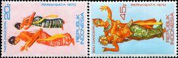ID0602 Indonesia 1970 Traditional Dance 2V - Indonésie