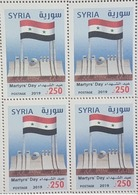 Syria 2019 NEW MNH Stamp - Martyrs Day, Flag - Blk-4 - Syrien