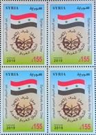 Syria 2019 NEW MNH Stamp - Army Day - Flag - Corner Blk/4 - Syrien