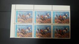 O) 1971 VENEZUELA, BATTLE OF CARABOBO - SC 980, MNH - Venezuela