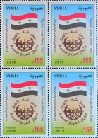 Syria 2019 NEW MNH Stamp - Army Day - Flag - Blk/4 - Syrien
