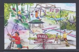 Singapore 2019 Parks, Cycling, Bird, Fishing, Playground S/S MNH - Cycling