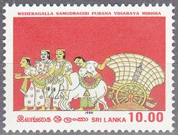 SRI LANKA   SCOTT NO  794    MNH      YEAR  1986 - Sri Lanka (Ceylon) (1948-...)