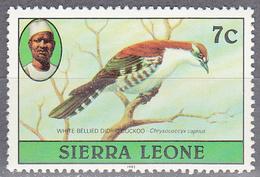SIERRA LEONE     SCOTT NO  467 B      MNH      YEAR  1982 - Sierra Leone (1961-...)