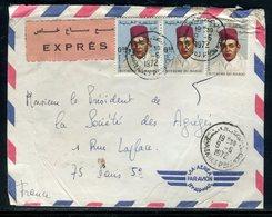 Maroc - Enveloppe En Exprès De Meknes Pour La France En 1972 - Réf AT 224 - Maroc (1956-...)