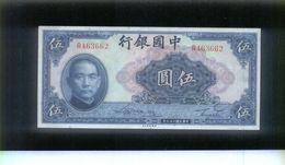RARE !! 1940 Bank Of China 5 Yuan Banknote (#-17) UNC - Taiwan