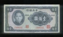 RARE !! 1941 The Central Bank Of China 100 Yuan Banknote (#-16) UNC - Taiwan
