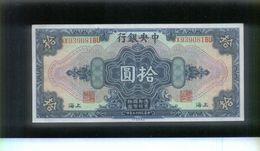 1928 The Central Bank Of China 10 Yuan Banknote (#-15) UNC - Taiwan