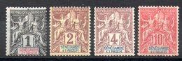 SENEGAMBIE & NIGER - Neufs * - MH - Cote: 18,00 € - Sénégambie Et Niger (1903-1906)