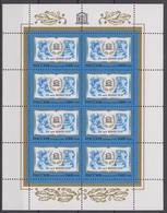 Russia 15.10.1996 Mi # 541 Kleinbogen, UNESCO 50th Anniversary MNH OG - Blocs & Hojas