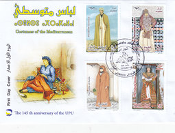 Algeria New Issue 2019, Costumes From Medit.Joint & Common Issue 4v. Cpl Set FDC- SKRILL ONLY - Algeria (1962-...)